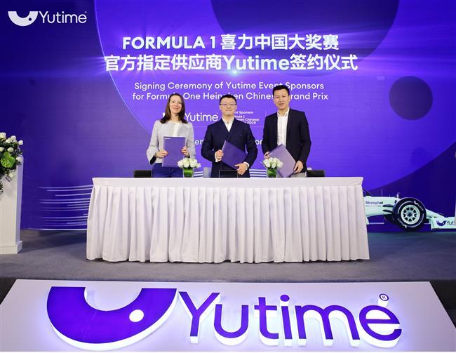 Yutimenew sponsor for FI race