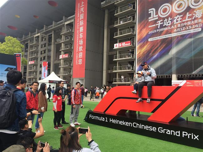 Chinese fans witness milestone 1,000th F1 race