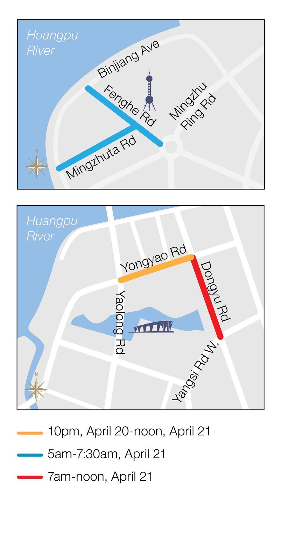 Road closures in Pudong for half marathon