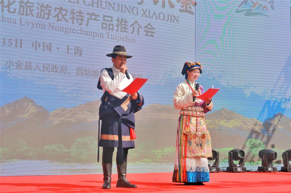 Xiaojin County promotes its tourism potential