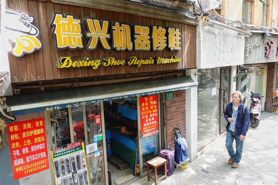 Sign of the times on Nanchang Road