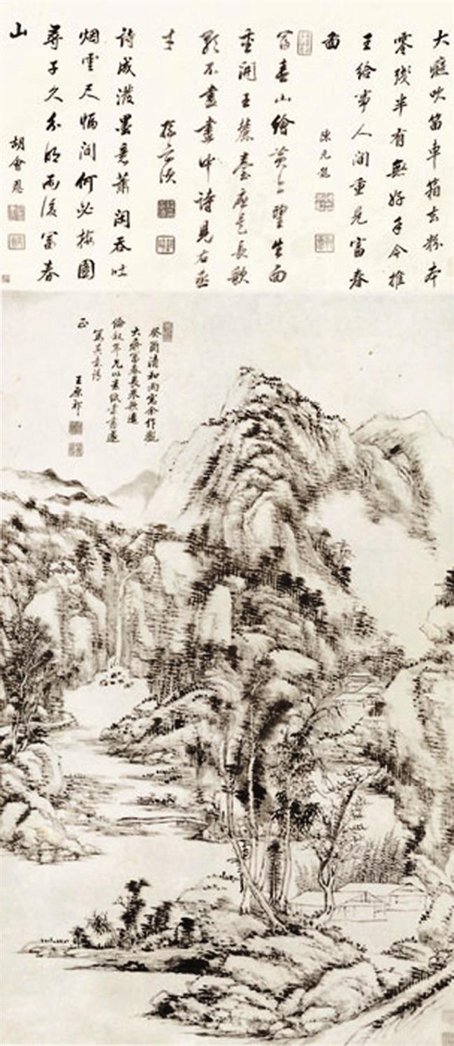 The Fuchun Mountains