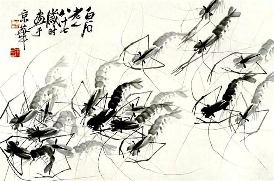 Ink wash shrimps by Qi Baishi
