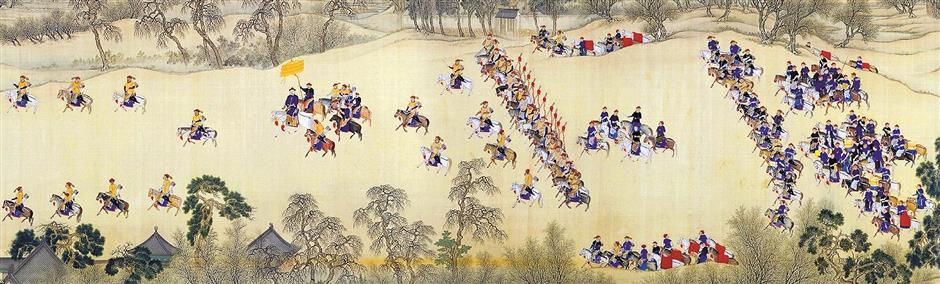 Emperor Kangxi's Southern Inspection Tour