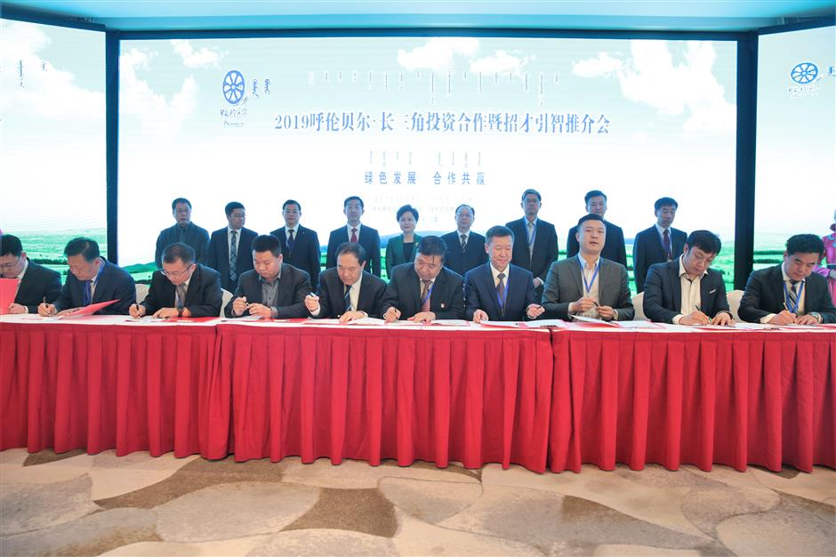 Cooperation projects signed at city conference