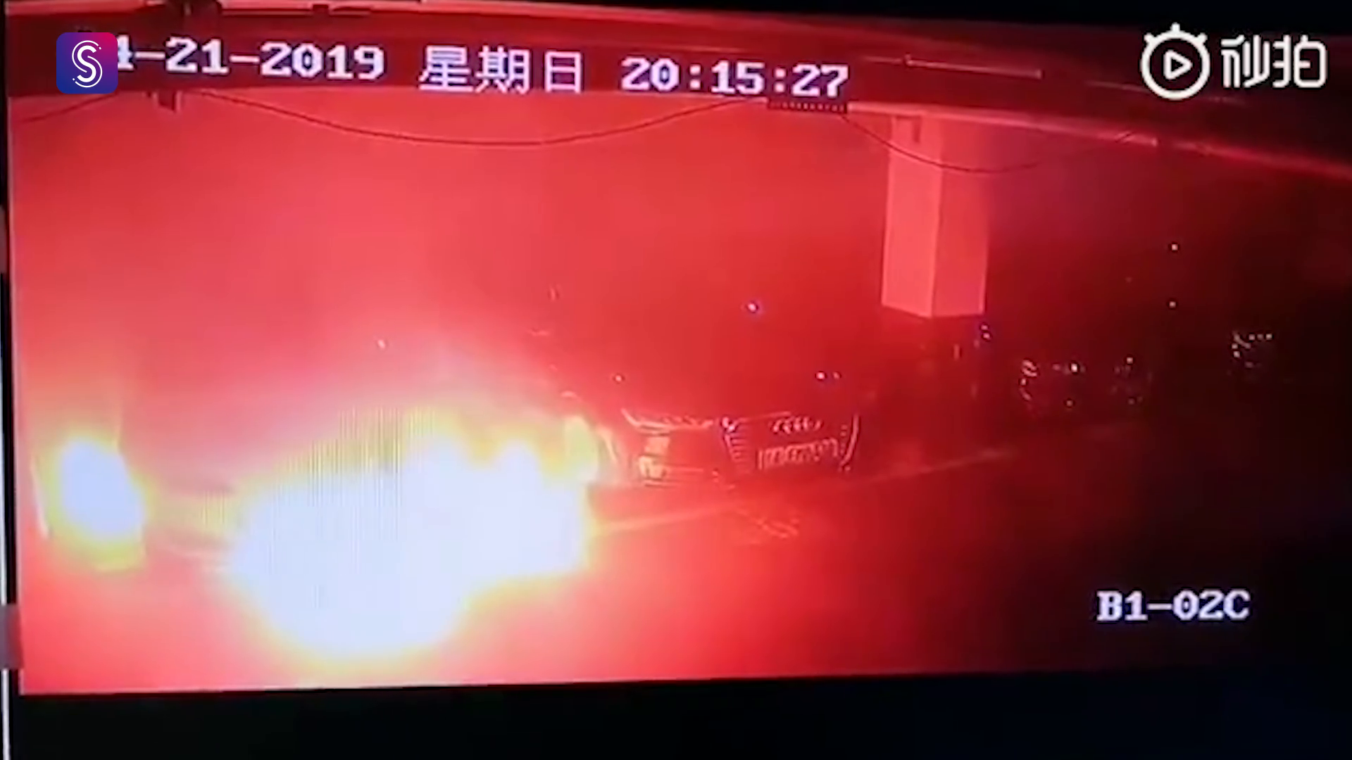 Tesla Investigating Explosion Of Car In Shanghai Shine News