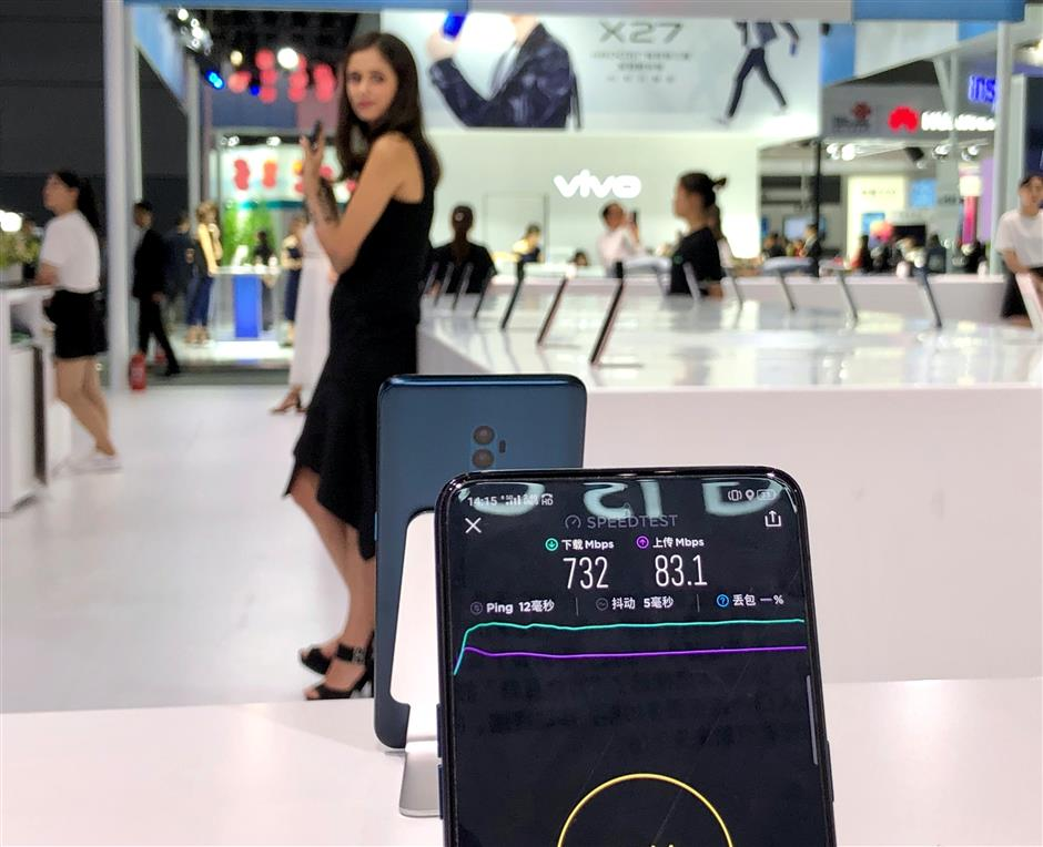 Shanghai has leading position on 5G with 500 base stations