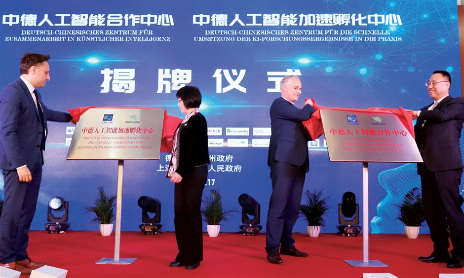 Sino-German alliance AI centers putting Putuo at the heart of technology industry