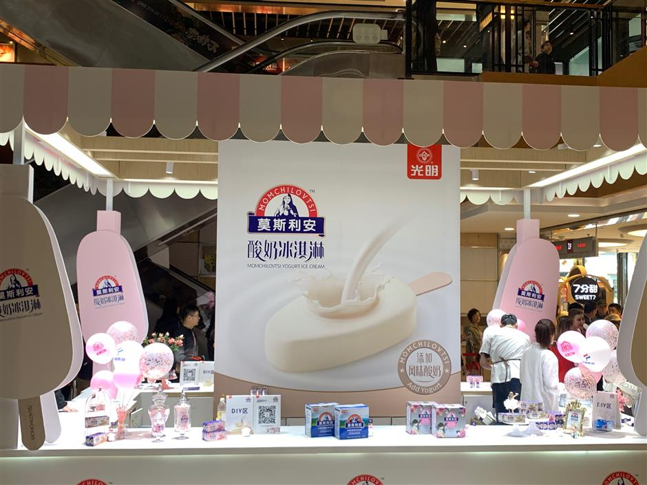 Ice cream at forefront of dairy competition