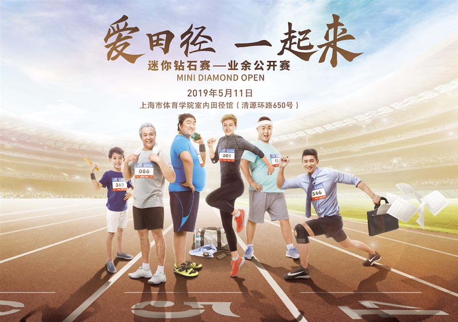 IAAF Diamond League in Shanghai on May 18