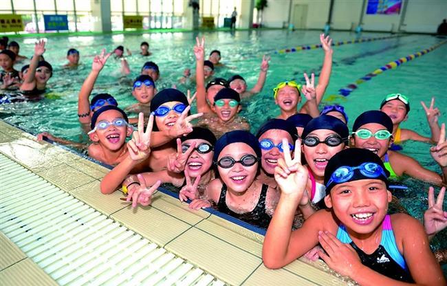 Online registration for city's public pools