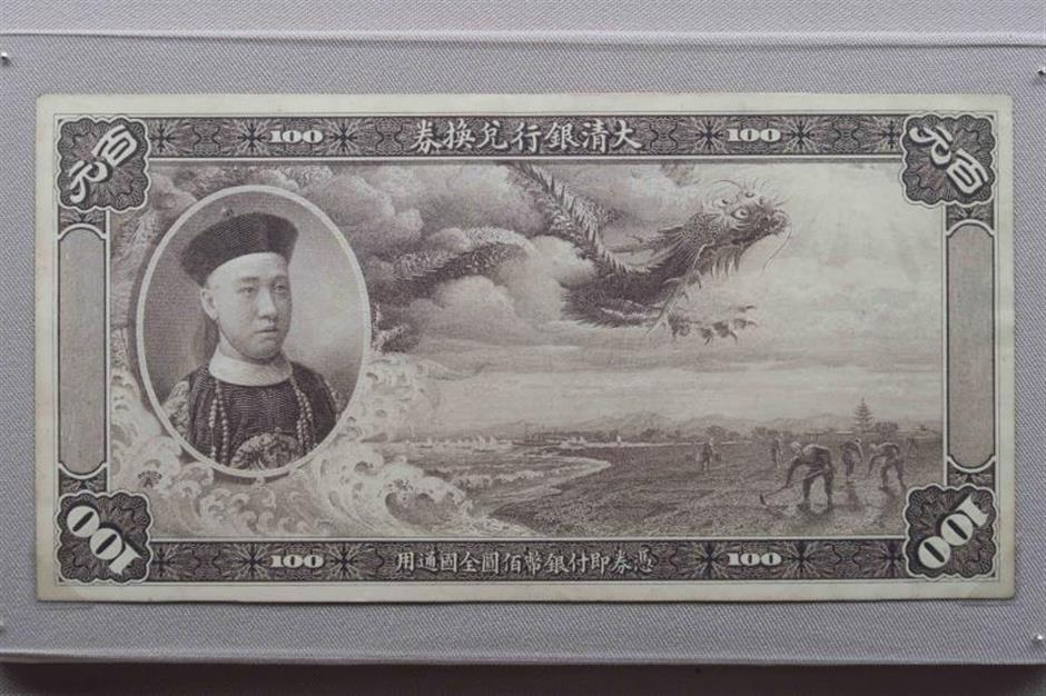 Chinese currency show reveals silver lining