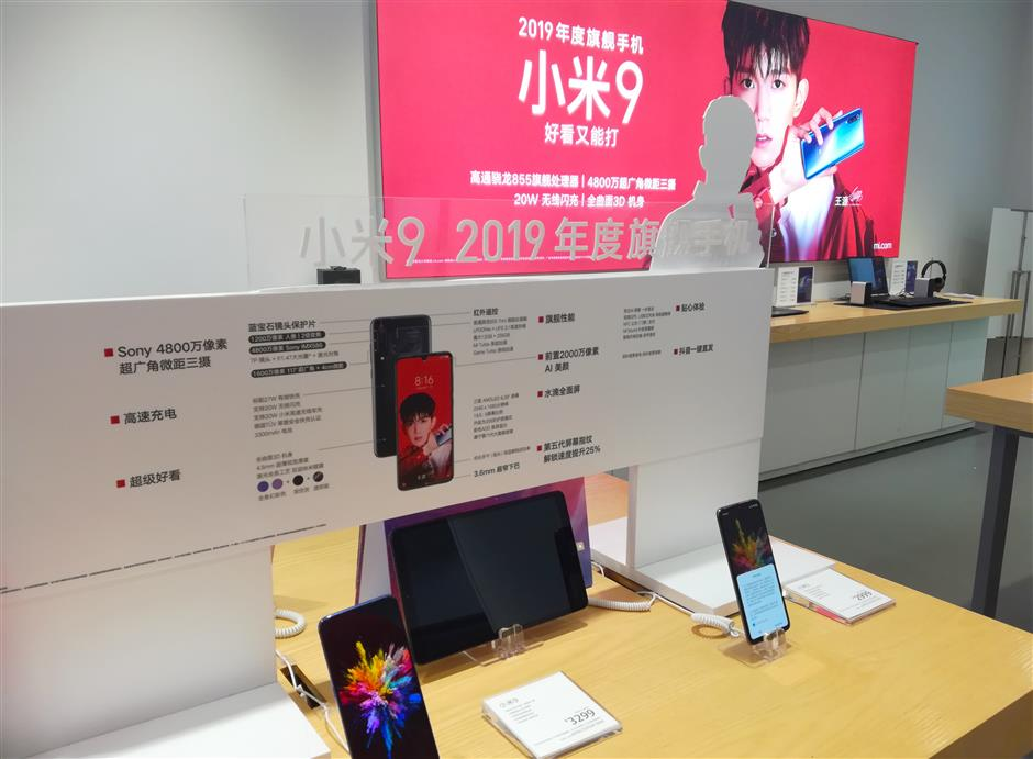 China's smartphone market contracts in Q1: report