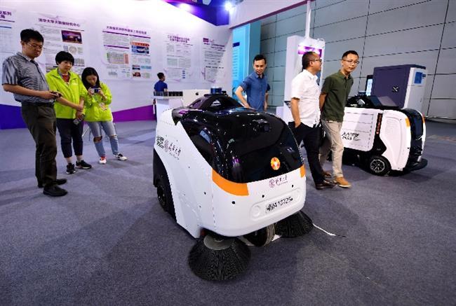 Summit demonstrates China's leapfrog into digital world