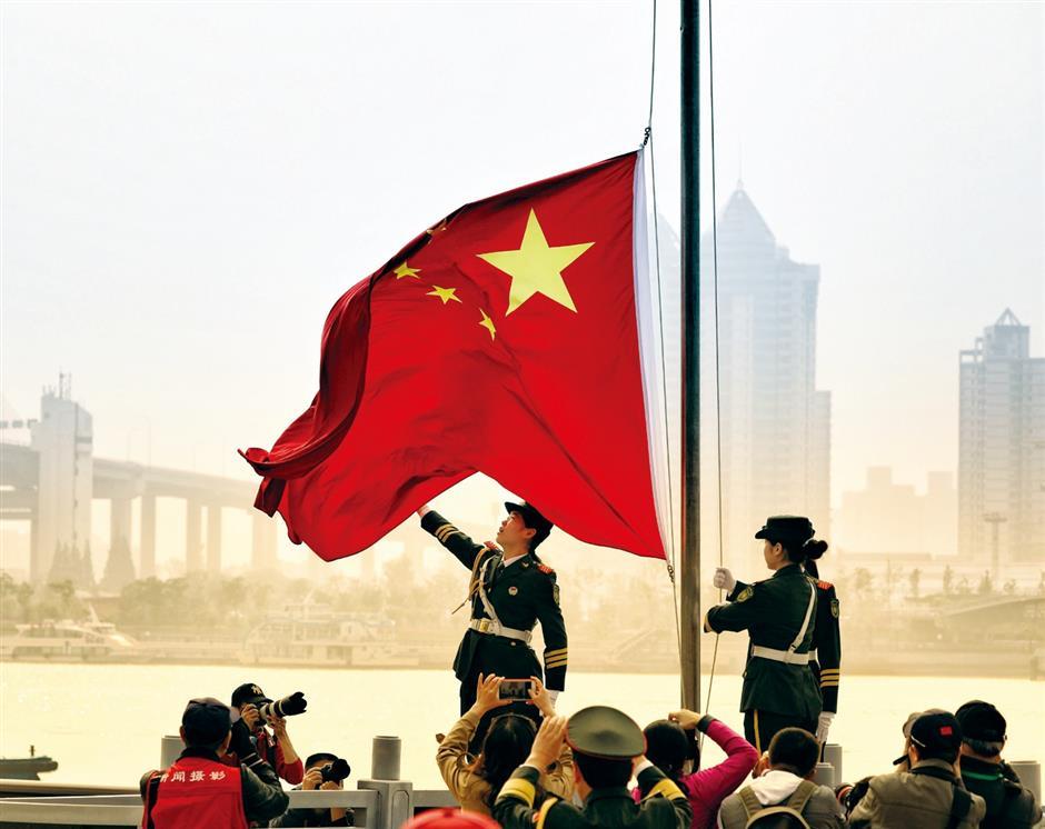 Yangpu sounds the revolutionary trumpet