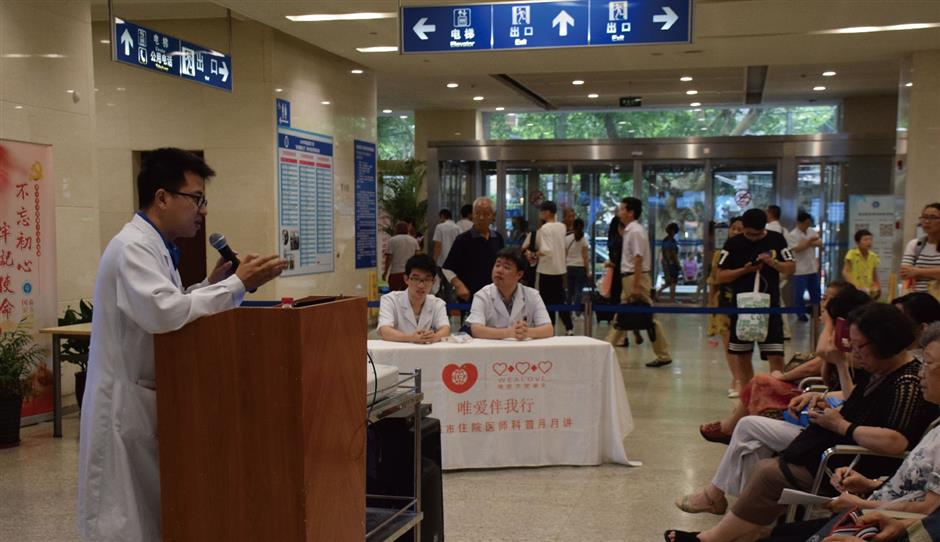 Shanghai's 'relay of love' charity going strong