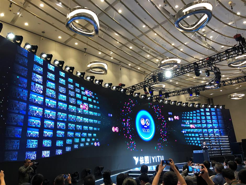 AI chip with world-class algorithm launched