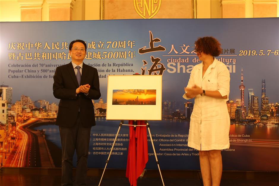 Shanghai presented in Cuba in pictures