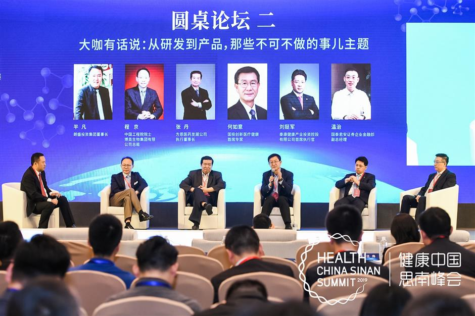 Summit offers vision on top health innovation zone