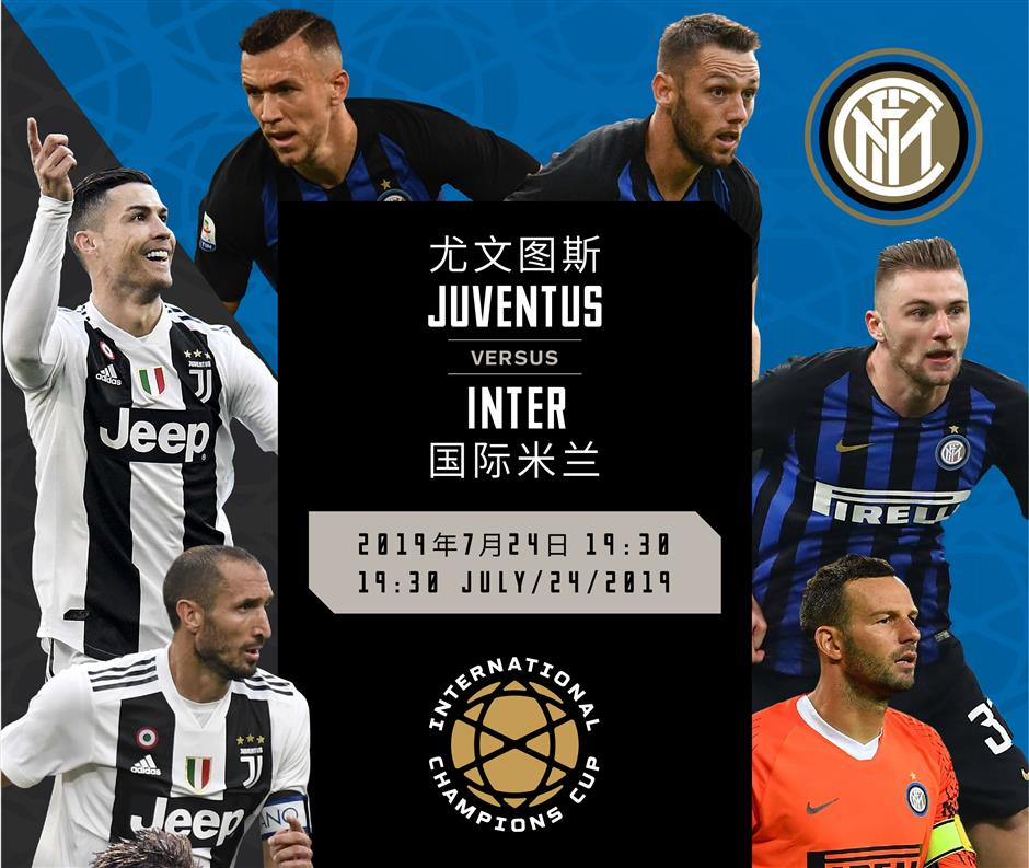 Juve, Inter to clash in Nanjing