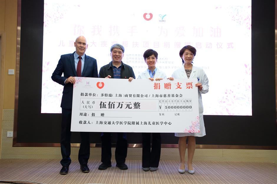 Donation boost for children's medical center