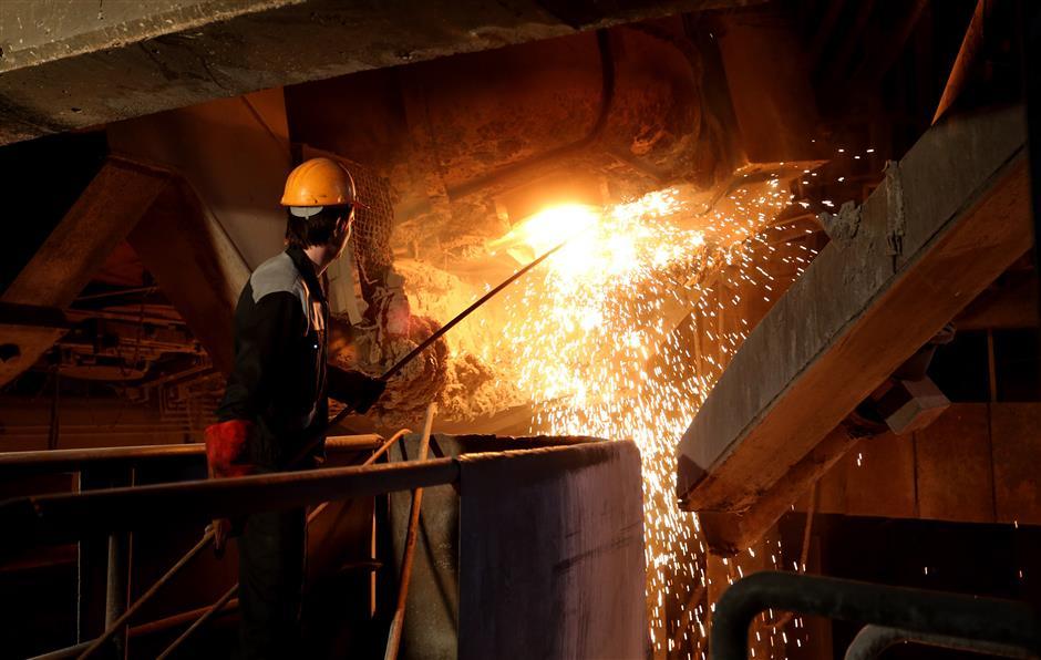 US announces sanctions on Iran's metal sectors