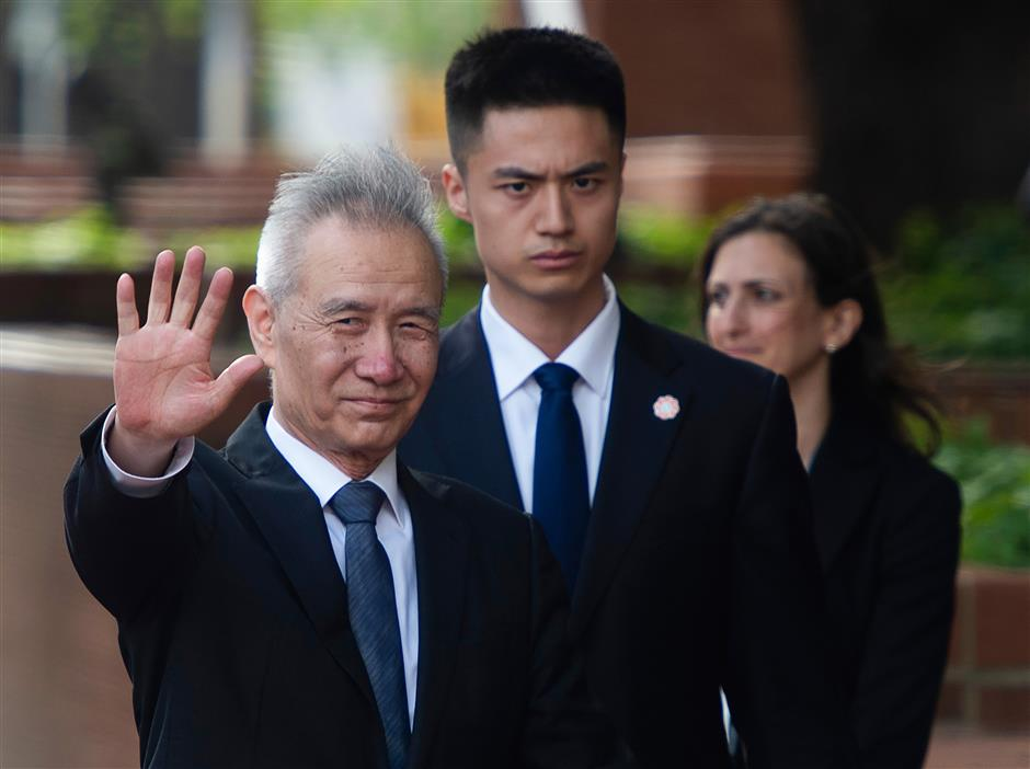 Chinese vice premier arrives in Washington for 11th round of China-US trade consultations