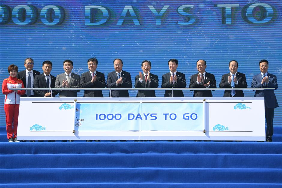 Seize but the day: 1,000-day countdown to Beijing 2022