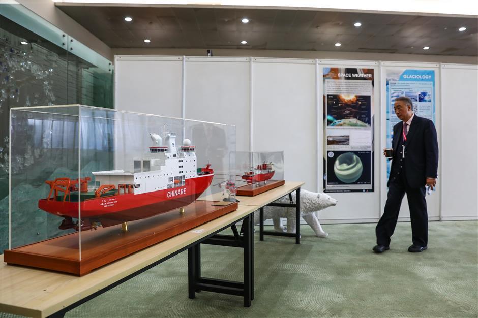 Shanghai hosts international forum on future of the Arctic