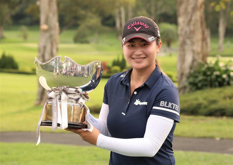 Liu gets maiden win at Hong Kong Ladies Open