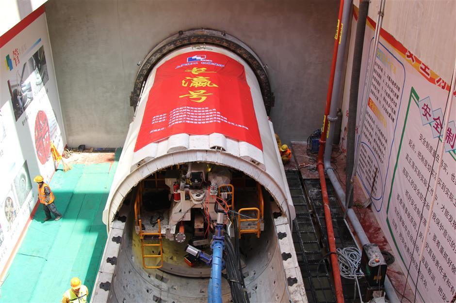 Natural gas pipeline to reach Chongming, Changxing islands