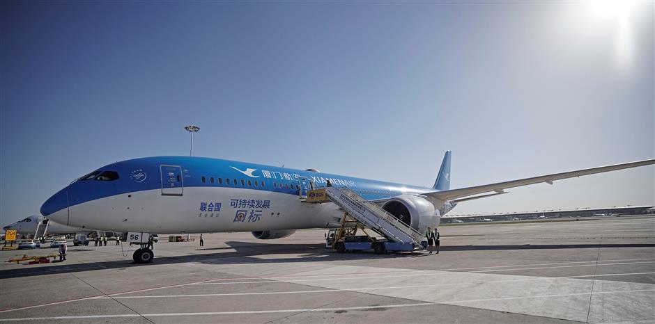 Beijing's new airport completes 1st passenger plane test flight