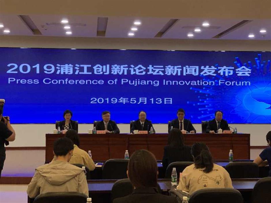 PujiangInnovation Forum to highlight communication