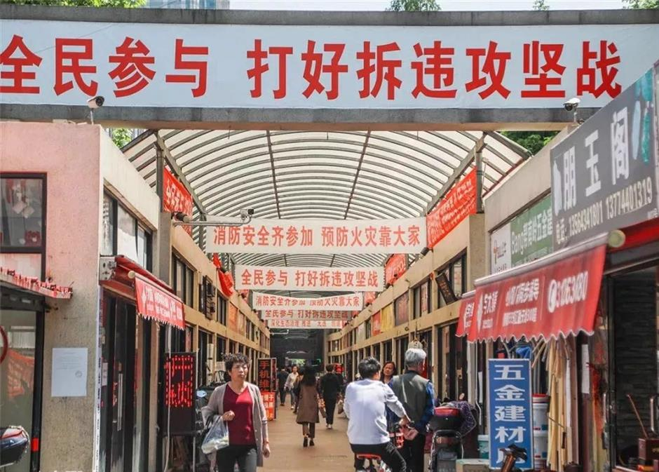 Once-popular Putuo market to close