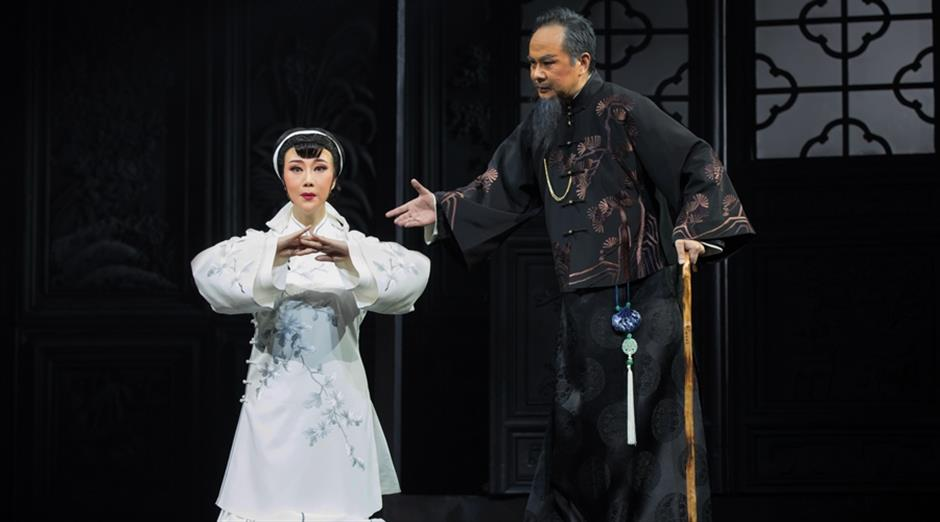 A Suju Opera song to the 'Soul of Ding'