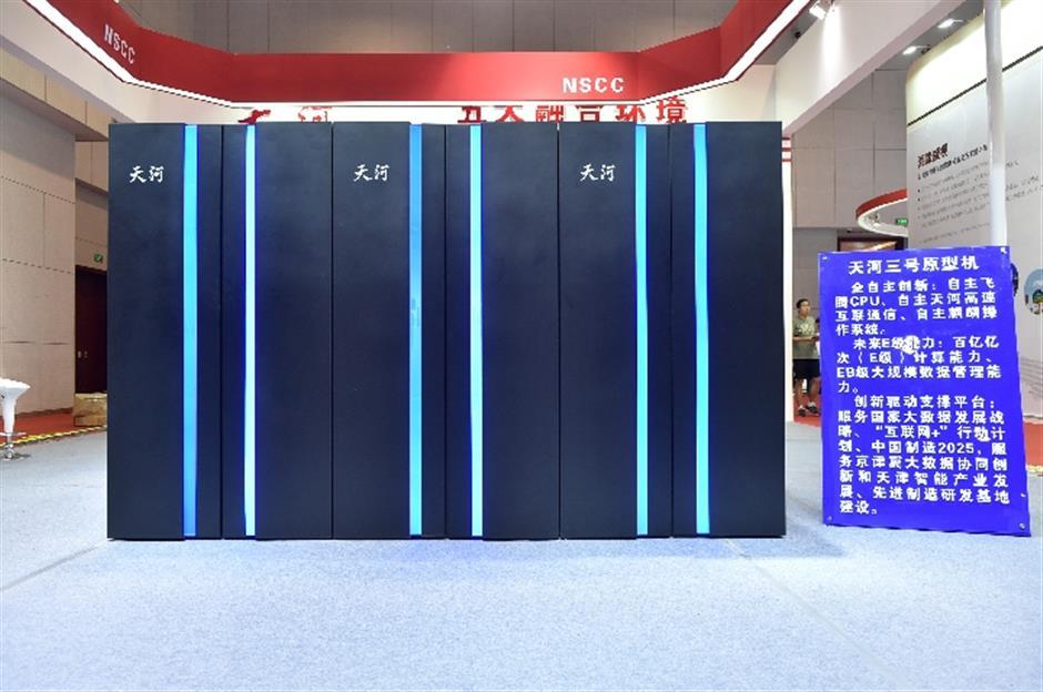 China to build new national supercomputing center