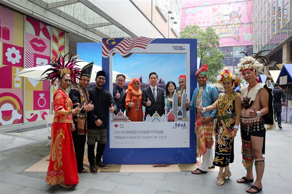 Malaysian tourist festival begins in Changning