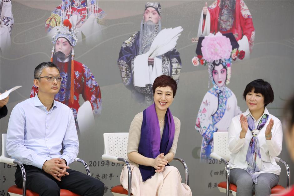 Yihong Theater launches 2019 season