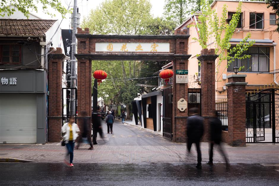 Yuyuan Public Market brings tradition and taste under one roof