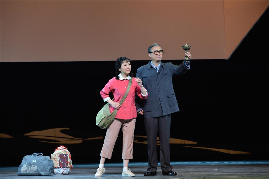 Huju Opera honors 'Daughter of Dunhuang'