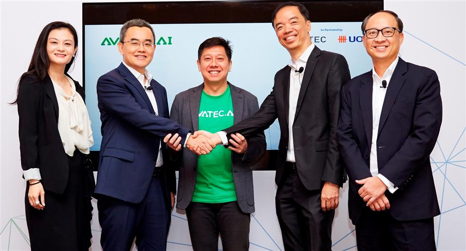 Singaporean banks lead charge for fintech innovation