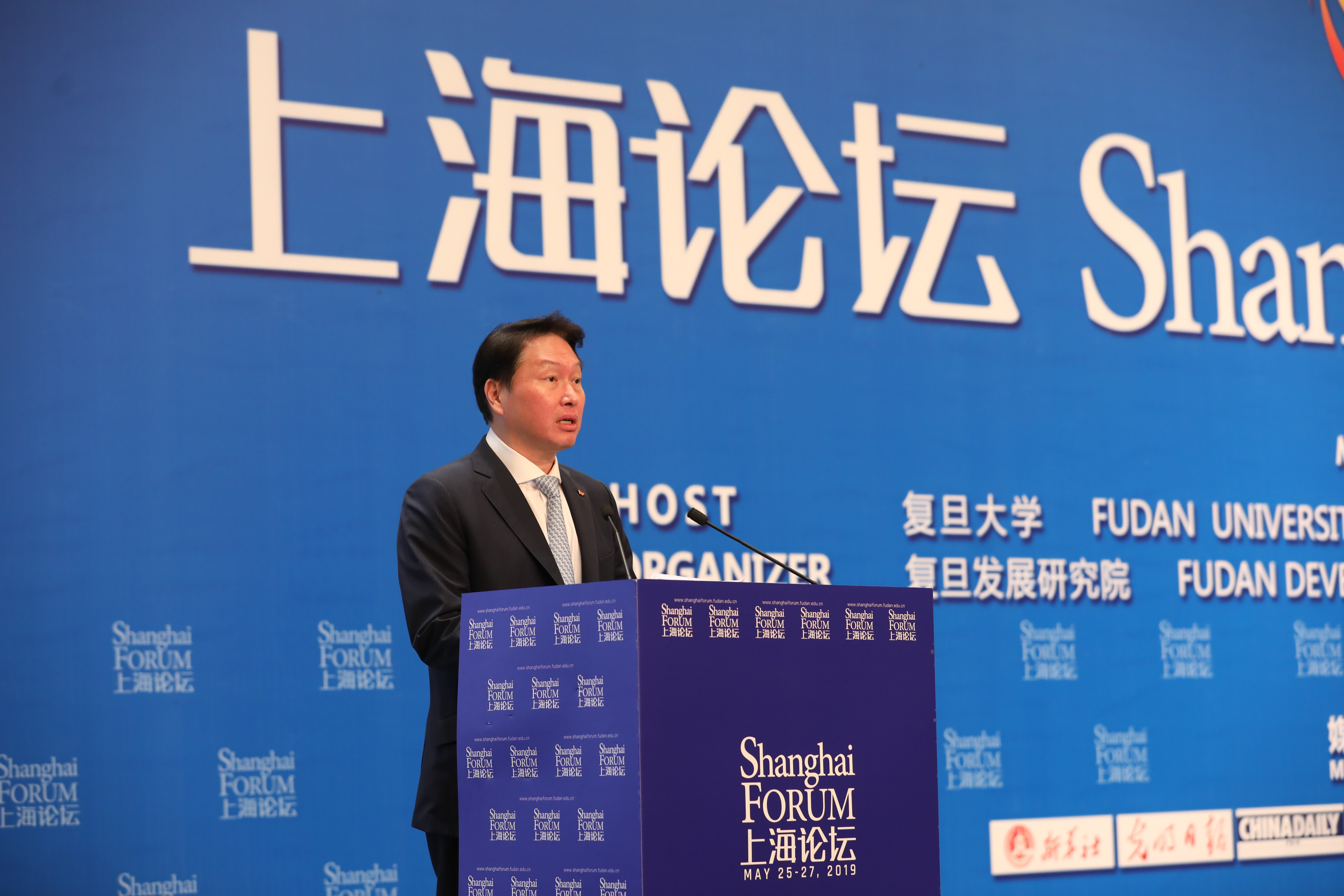 Shanghai Forum opens in the city