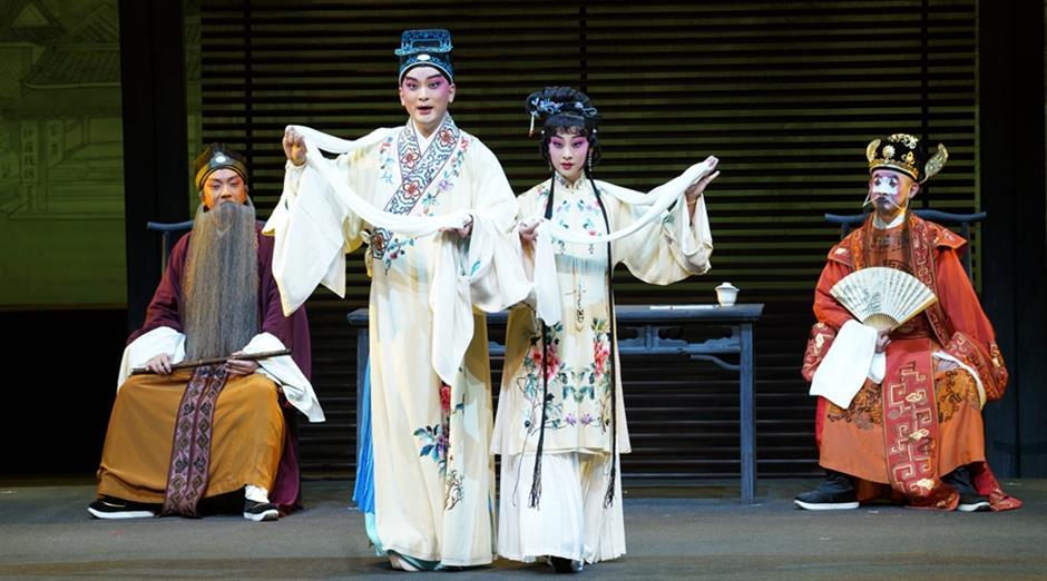 Kunqu Opera debuts new show at art festival