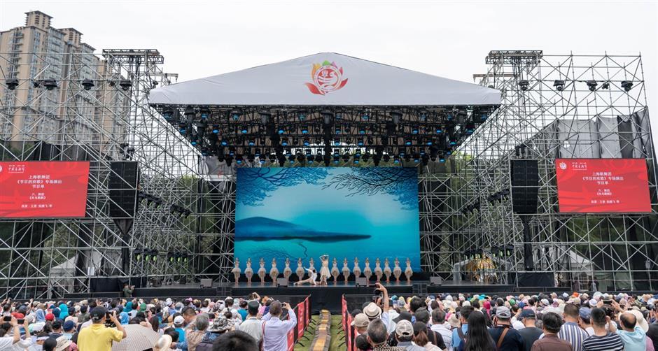 Singing the praises of Zhongshan Park