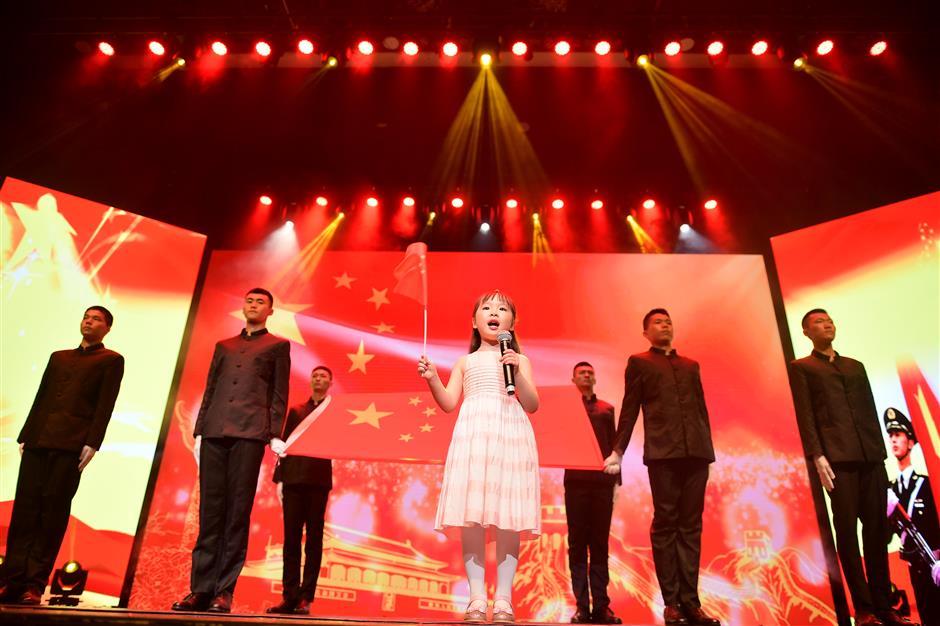 Jing'an celebrates city's liberation