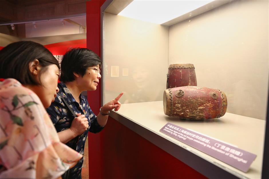 Exhibition on the liberation of Shanghai opens