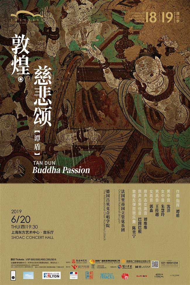 Ancient Buddhist murals recast in music