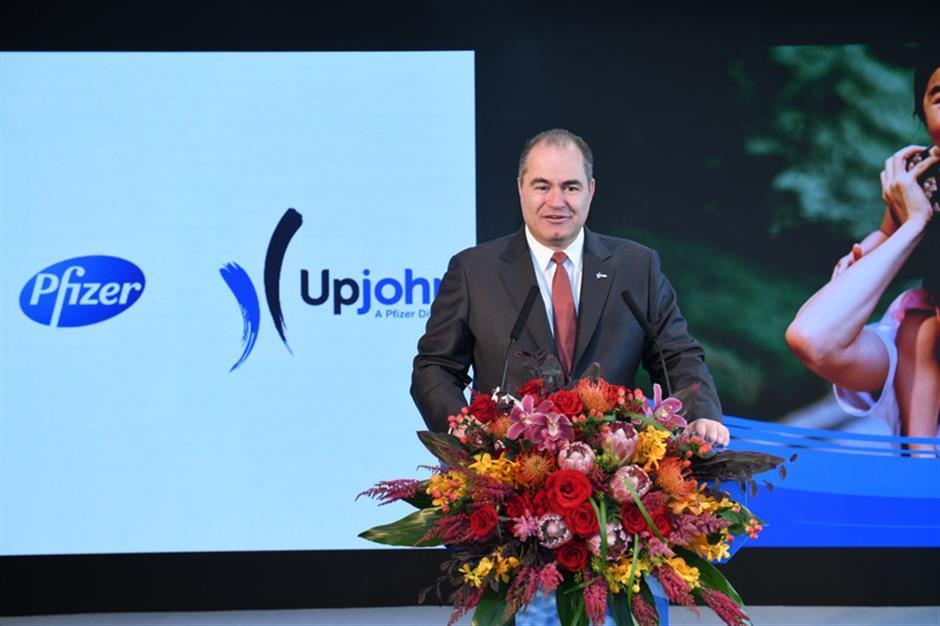 Pfizer Upjohn Launches Global Headquarters In Shanghai Shine News