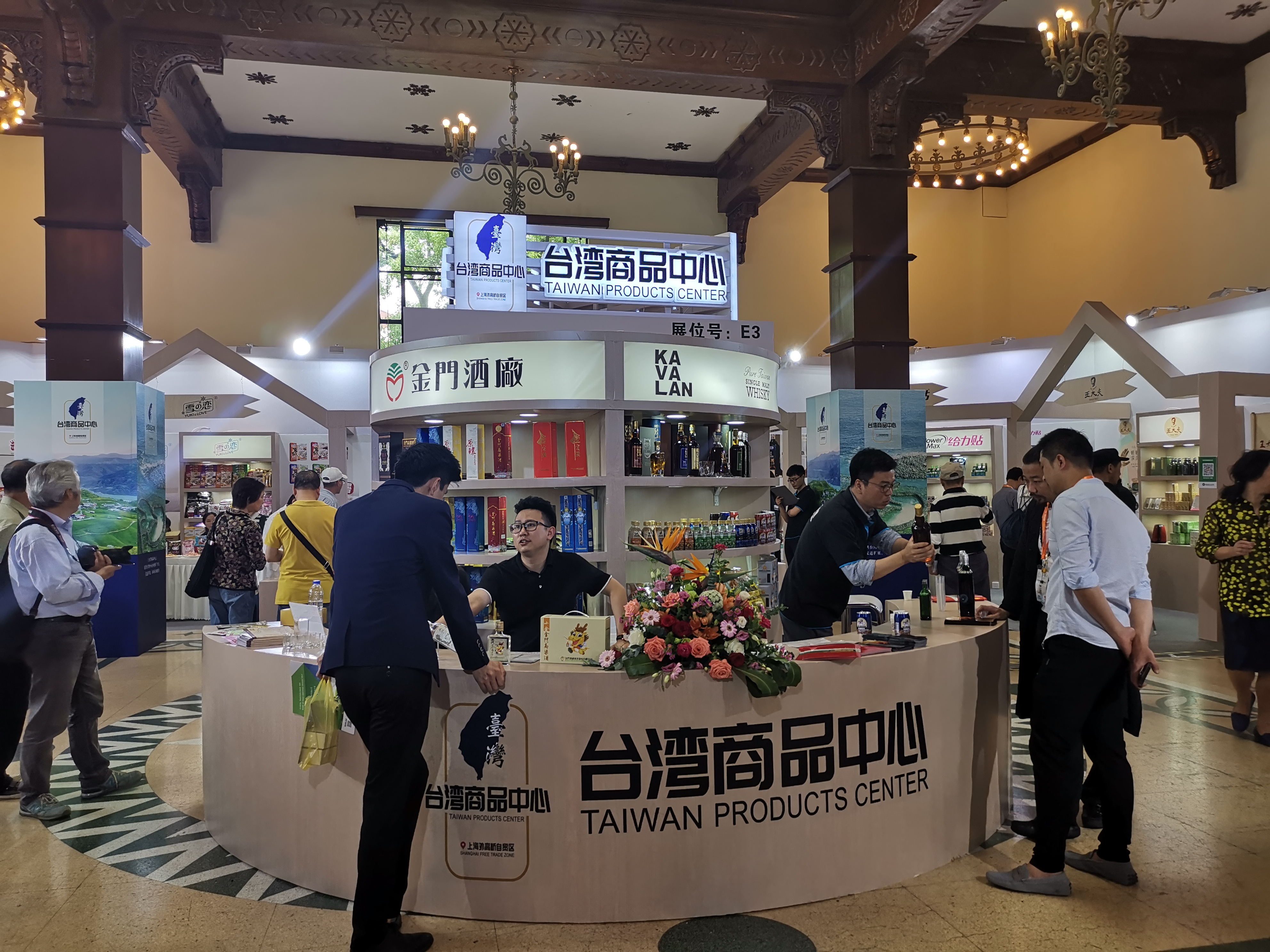 Belt and Road Brand Expo opens