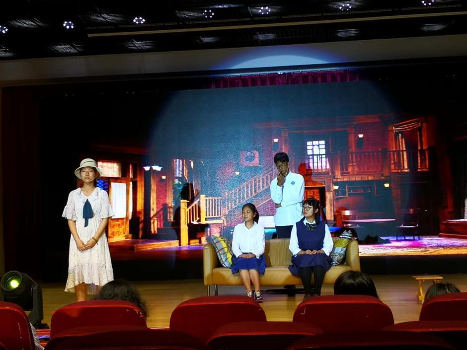 'CouchSoup' mixes it upwith 'Macbeth' in Yangpu